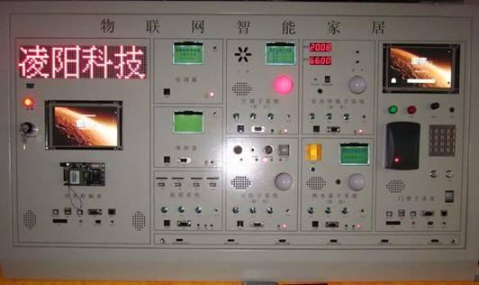 电路设计,信号处理,传感器原理与检测,单片机技术,计算机原理,电机